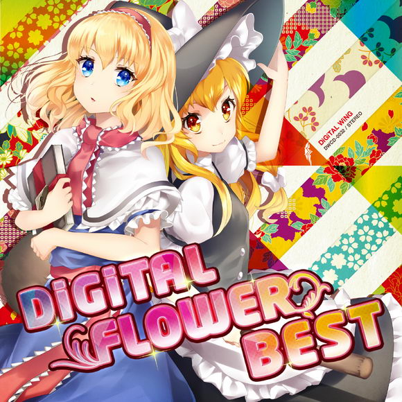 [Reitaisai 14][DiGiTAL WiNG] DiGiTAL FLOWER BEST DiGiTALFLOWERBEST