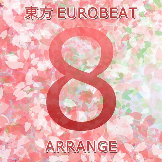 [M3-37][SuganoMusic] 東方EUROBEAT ARRANGE Vol.8 EUROBEATARRANGE