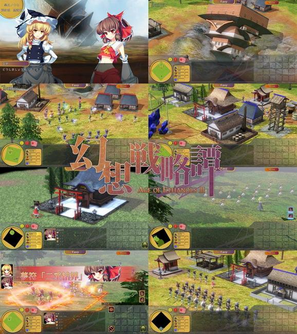 [Doujin Game] Touhou Boushuen ~Age of Ethanols III~ (C88 Trial Ver.) EthanolsIII