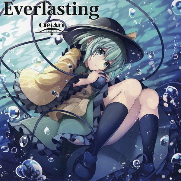 Ciel Arc Everlasting