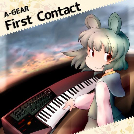 A-GEAR FirstContact