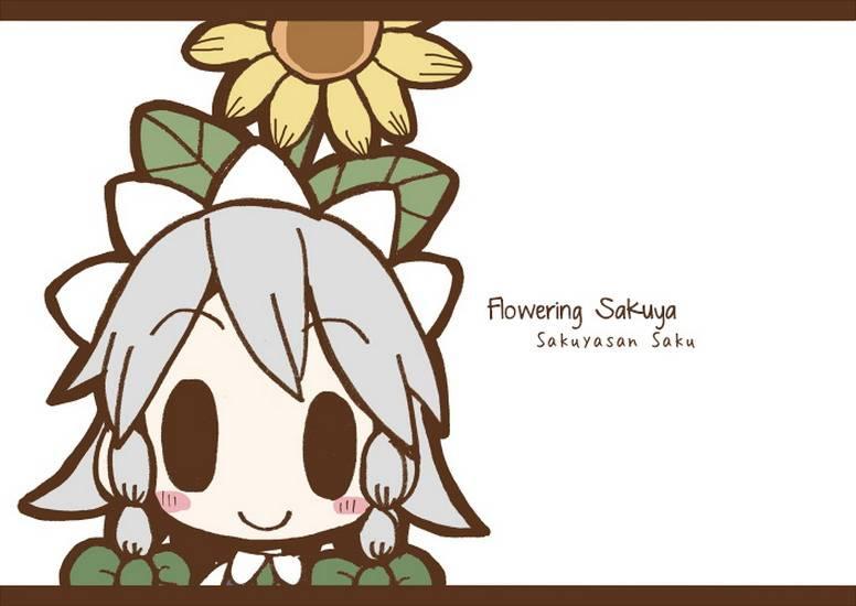 [Doujinshi] Flowering Sakuya FloweringSakuya