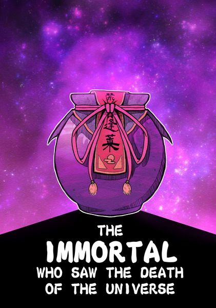 [Doujinshi] The Immortal Who Saw the Death of The Universe Immortal