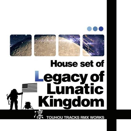 [クロネコラウンジ] House set of Legacy of Lunatic Kingdom Kingdom