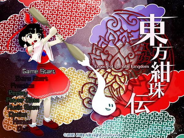 [Official Game] Touhou 15 : Legacy of Lunatic Kingdom (Demo) LegacyLunatic0