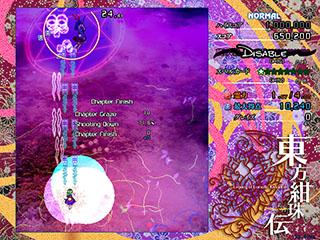 [Official Game] Touhou 15 : Legacy of Lunatic Kingdom (Demo) LegacyLunatic1
