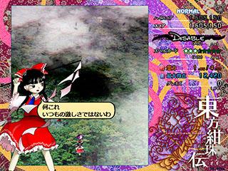 [Official Game] Touhou 15 : Legacy of Lunatic Kingdom (Demo) LegacyLunatic2