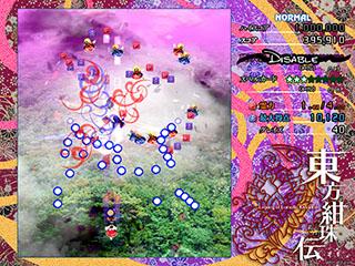 [Official Game] Touhou 15 : Legacy of Lunatic Kingdom (Demo) LegacyLunatic3