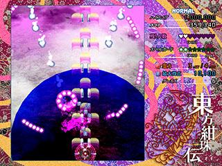 [Official Game] Touhou 15 : Legacy of Lunatic Kingdom (Demo) LegacyLunatic5