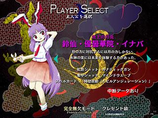 [Official Game] Touhou 15 : Legacy of Lunatic Kingdom (Demo) LegacyLunatic6