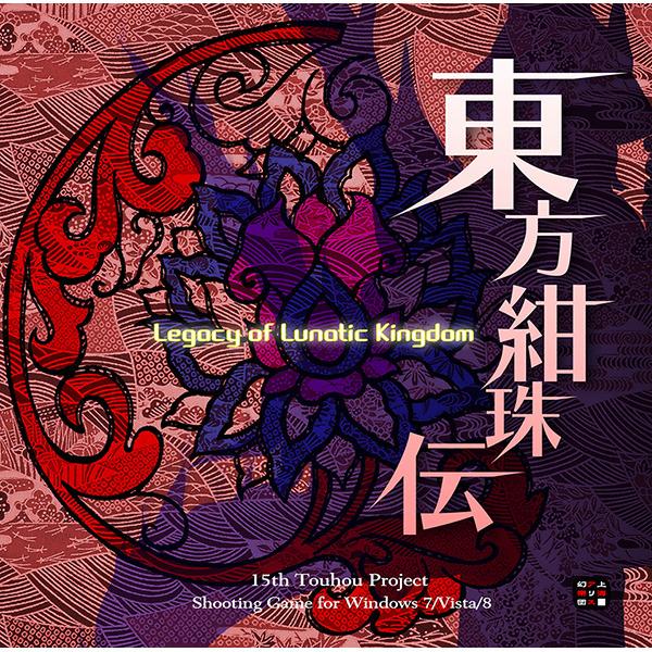 [Official Game] Touhou 15 : Legacy of Lunatic Kingdom - Đã có English Patch LunaticKingdom0