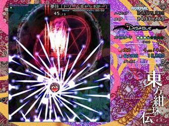 [Official Game] Touhou 15 : Legacy of Lunatic Kingdom - Đã có English Patch LunaticKingdom8