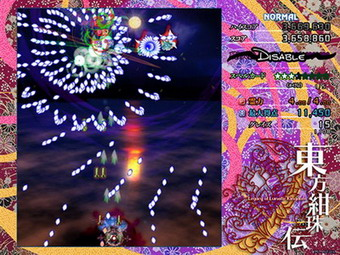 [Official Game] Touhou 15 : Legacy of Lunatic Kingdom - Đã có English Patch LunaticKingdom9