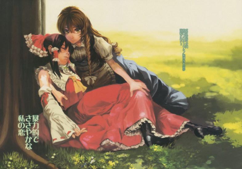 [Doujinshi] My Violent yet Modest Love ModestLove