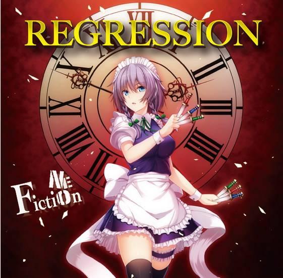 [Kouroumu 11][Neo Fiction] REGRESSION REGRESSION