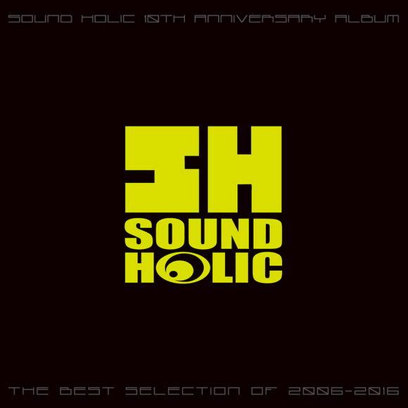 [Reitaisai 14][SOUND HOLIC] The Best Selection Selection