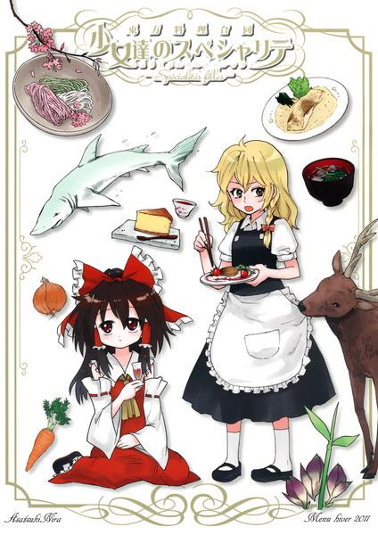 [Doujinshi] Girls' Specialty Specialty