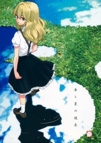 [Doujinshi] Boundary Between Spring and Summer SpringSummer