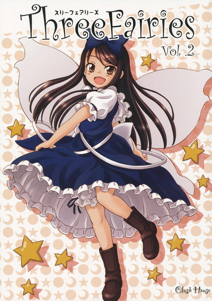 [Doujinshi] Three Fairies Vol. 2 ThreeFairiesVol02