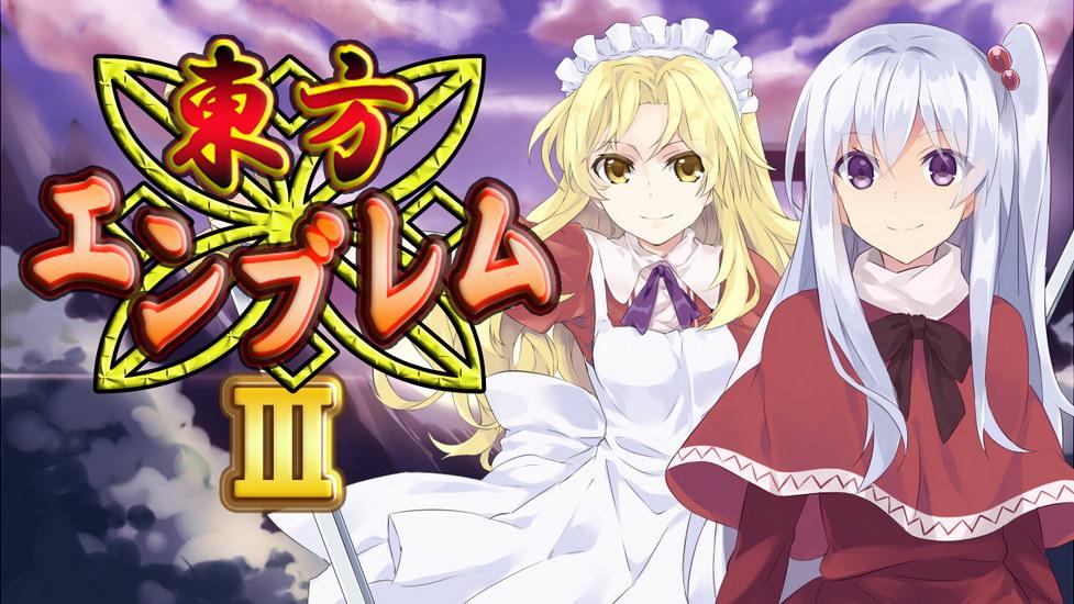 [Doujin Game] Touhou Enburemu III TouhouEnburemu