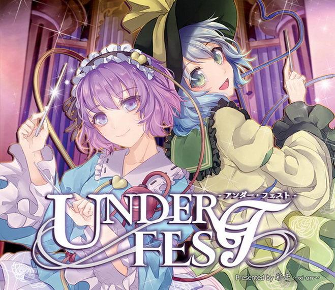 [Reitaisai 14][彩音 ~xi-on~] Under Fest UnderFest