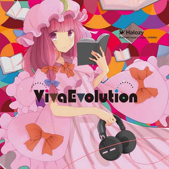 [C87][Halozy] Viva Evolution VivaEvolution