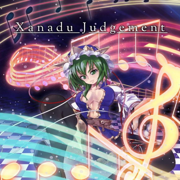 [Kouroumu 12][机上の空想理論] Xanadu Judgement XanaduJudgement