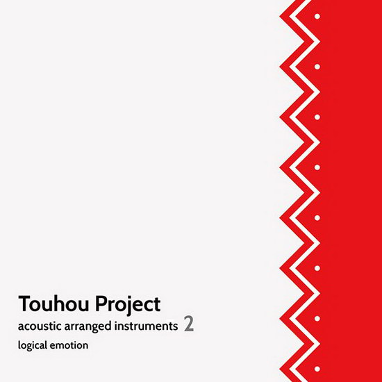 [C90][logical emotion] Touhou Project acoustic arranged instruments2 Acousticarranged