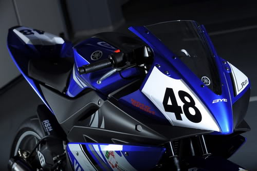 Yamaha YZF-R125  parecido  YZF-R15 Yamaha-yzfr125cupBike