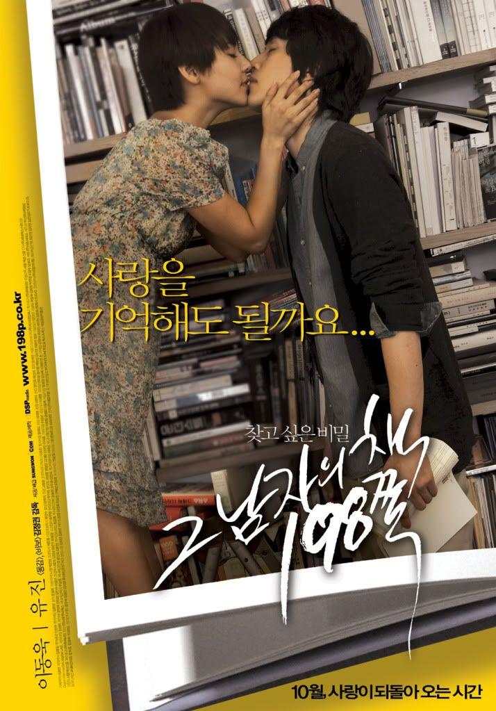 [K-film] Heartbreak Library Heartbreak_Library
