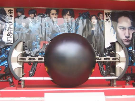Expo De Gantz En Japon!!! IMG_3077a