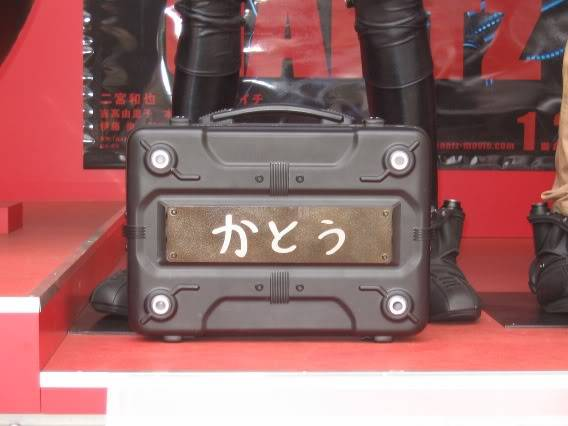 Expo De Gantz En Japon!!! IMG_3083a