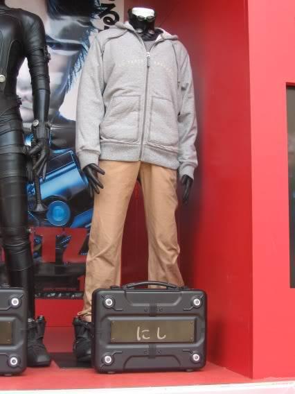 Expo De Gantz En Japon!!! IMG_3087a