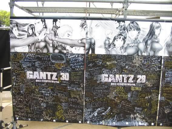 Expo De Gantz En Japon!!! IMG_3107a