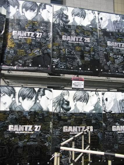 Expo De Gantz En Japon!!! IMG_3109a