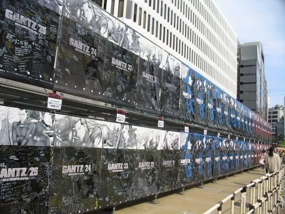 Expo De Gantz En Japon!!! IMG_3110a