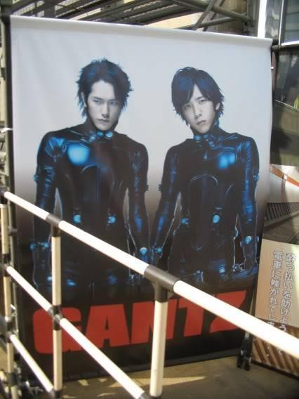 Expo De Gantz En Japon!!! IMG_3121a