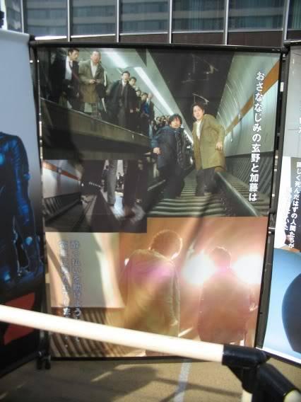 Expo De Gantz En Japon!!! IMG_3122a