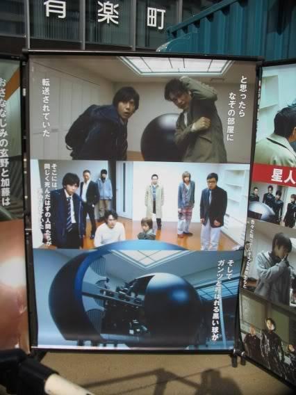 Expo De Gantz En Japon!!! IMG_3123a