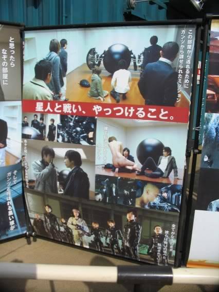 Expo De Gantz En Japon!!! IMG_3124a