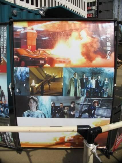 Expo De Gantz En Japon!!! IMG_3125a