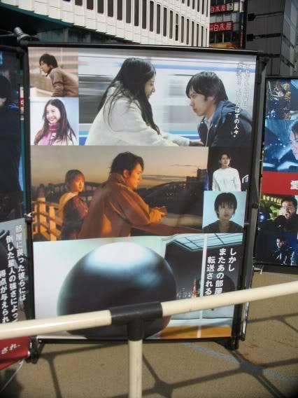 Expo De Gantz En Japon!!! IMG_3127a