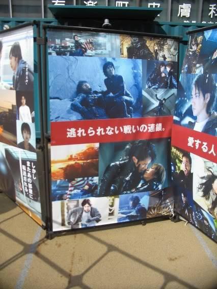 Expo De Gantz En Japon!!! IMG_3128a