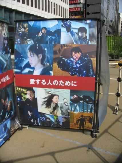 Expo De Gantz En Japon!!! IMG_3129a