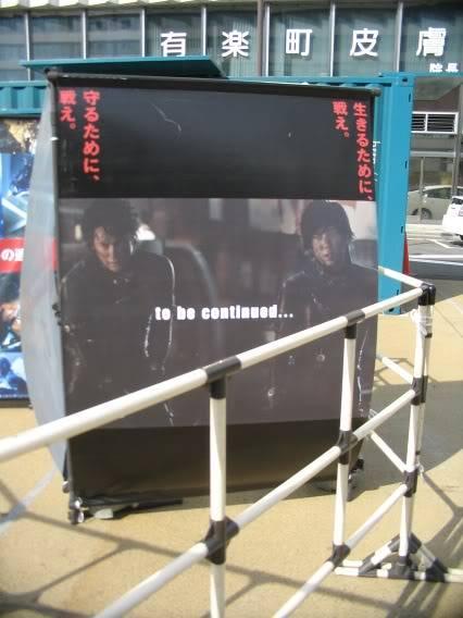 Expo De Gantz En Japon!!! IMG_3130a