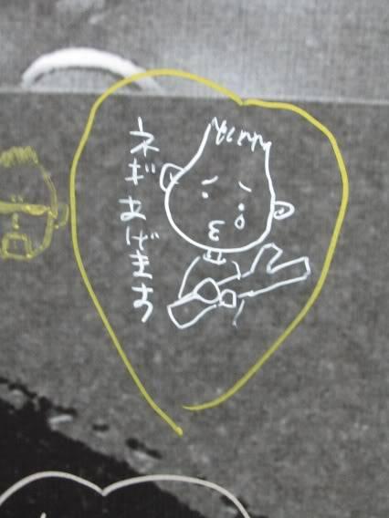 Expo De Gantz En Japon!!! IMG_3136a