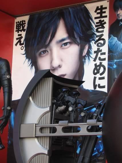 Expo De Gantz En Japon!!! IMG_3142a