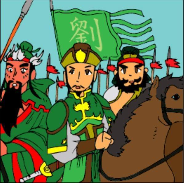 Tam Quốc Diễn Nghĩa truyện tranh hài 1-9