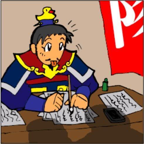 Tam Quốc Diễn Nghĩa truyện tranh hài 2-20