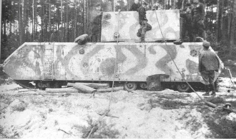Hitlerove Tajne vojne projekte Ma5